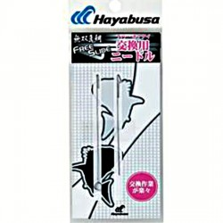 Hayabusa Replacement needle SE-140