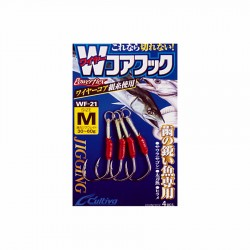 Assist Hook Cultiva WF21