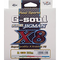 Braid Ygk G-SOUL SUPER JIGMAN 8X MC 300m
