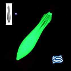 Sinker Surfcasting Artemis Glow